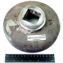 ДМТ-6 упор вогнутый (квадрат)