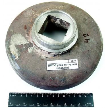 Купить ДМТ-6 упор вогнутый (квадрат), 1378,  Республика Крым