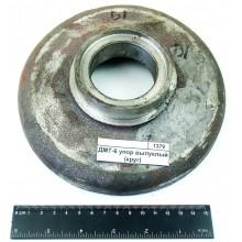 ДМТ-6 упор выпуклый (круг)