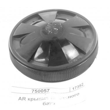 Купить AR крышка масляного бака 750057, 750057, ANNOVI REVERBERI Республика Крым