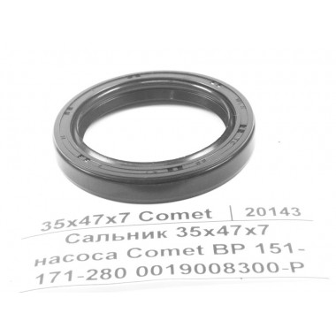 Купить 35х47х7 Сальник насоса Comet BP 151-171-280, 35х47х7 Comet, Comet Республика Крым