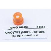 Садовый распылитель 03 оранжевый MAG 3 GeoLine Италия 8259372