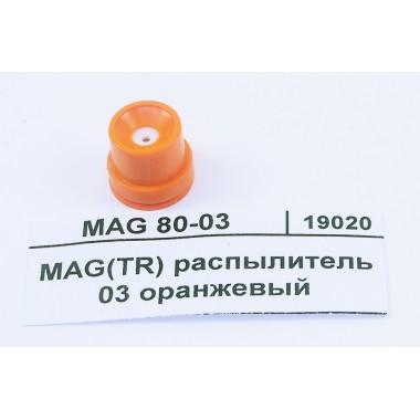 Купить Садовый распылитель 03 оранжевый MAG 3 GeoLine Италия 8259372, 8259372, GeoLine Республика Крым