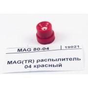 Садовый распылитель 04 красный MAG 4 GeoLine Италия 8259373
