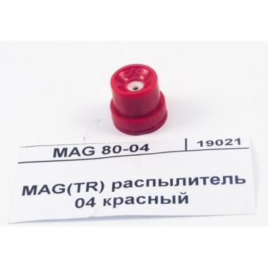 Купить Садовый распылитель 04 красный MAG 4 GeoLine Италия 8259373, 8259373, GeoLine Республика Крым