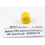 Садовый распылитель 06 желтый MAG 6 GeoLine Италия 8259375