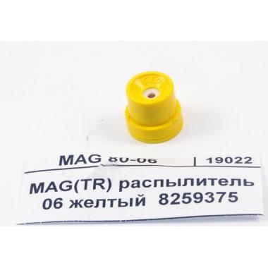 Купить Садовый распылитель 06 желтый MAG 6 GeoLine Италия 8259375, 8259375, GeoLine Республика Крым