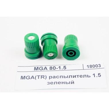 Купить Садовый распылитель 015 зеленый MGA 90015 GeoLine Италия 8259486, 8259486, GeoLine Республика Крым