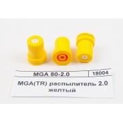 Садовый распылитель 02 желтый MGA 9002 GeoLine Италия 8259487