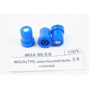 Садовый распылитель 03 синий MGA 9003 GeoLine Италия 8259489