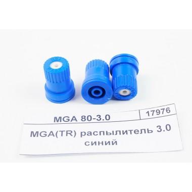 Купить Садовый распылитель 03 синий MGA 9003 GeoLine Италия 8259489, 8259489, GeoLine Республика Крым