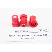 Садовый распылитель 04 красный MGA 9004 Geoline Италия 8259490
