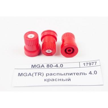 Купить Садовый распылитель 04 красный MGA 9004 Geoline Италия 8259490, 8259490, GeoLine Республика Крым