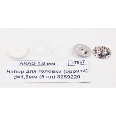 Купить Набор для головки (бронза) d=1,8мм (5 ед) GeoLine 8259220, 8259220, GeoLine Республика Крым