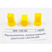 Инжекторный распылитель 02 желтый пластик LECHLER IDK 120-02