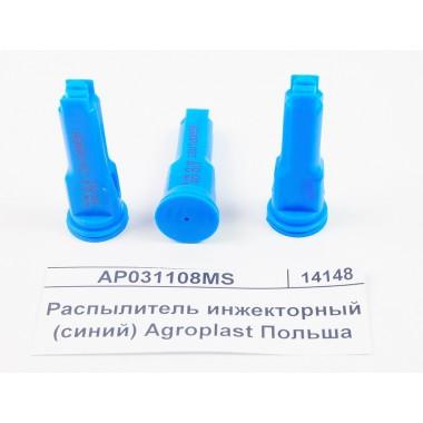 Купить Инжекторный распылитель 03 синий пластик Agroplast Польша, AP031108MS, Agroplast Республика Крым