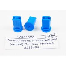 Инжекторный распылитель 03 синий EZK 110/03 Geoline Италия 8259494
