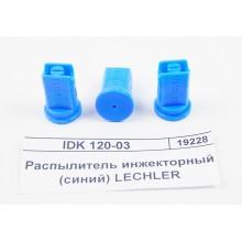 Инжекторный распылитель 03 синий пластик LECHLER IDK 120-03