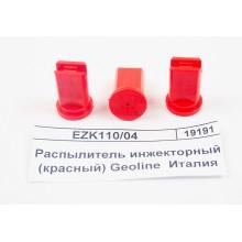 Инжекторный распылитель 04 красный EZK 110/04 Geoline Италия 8259495