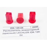 Инжекторный распылитель 04 красный LECHLER IDK 120-04