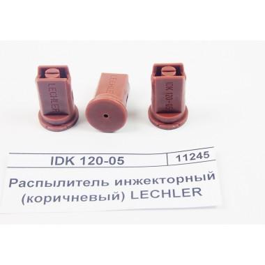 Купить Инжекторный распылитель 05 коричневый LECHLER IDK 120-05, IDK 120-05, Lechler Республика Крым