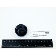 Клапан насоса AR 115-135-145-160 (AR2381) оригинал