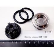 Клапан насоса AR 713-813