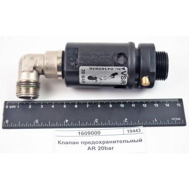 Купить Клапан предохранительный AR 20 bar 1609000, 1609000, ANNOVI REVERBERI Республика Крым