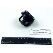 Клапан насоса Р100