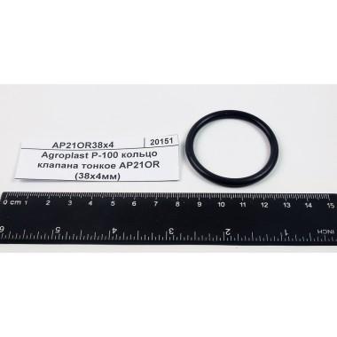 Купить Agroplast Р-100 кольцо клапана тонкое AP21OR (38x4мм), AP21OR38x4, Agroplast Республика Крым