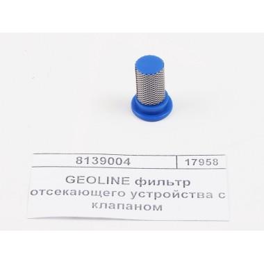 Купить ОПШ GEOLINE 8139004 фильтр отсекающего устройства с клапаном, 8139004,  Республика Крым