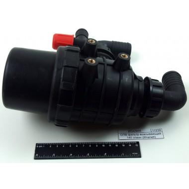 Купить ОПВ, ОПШ фильтр всасывающий Agroplast AP16FSM 120 л/мин в сборе с патрубками 32 мм, AP16FSM_FULL,  Республика Крым